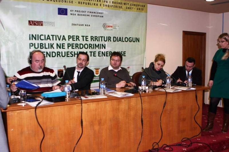 Pегионална конференција во Корча